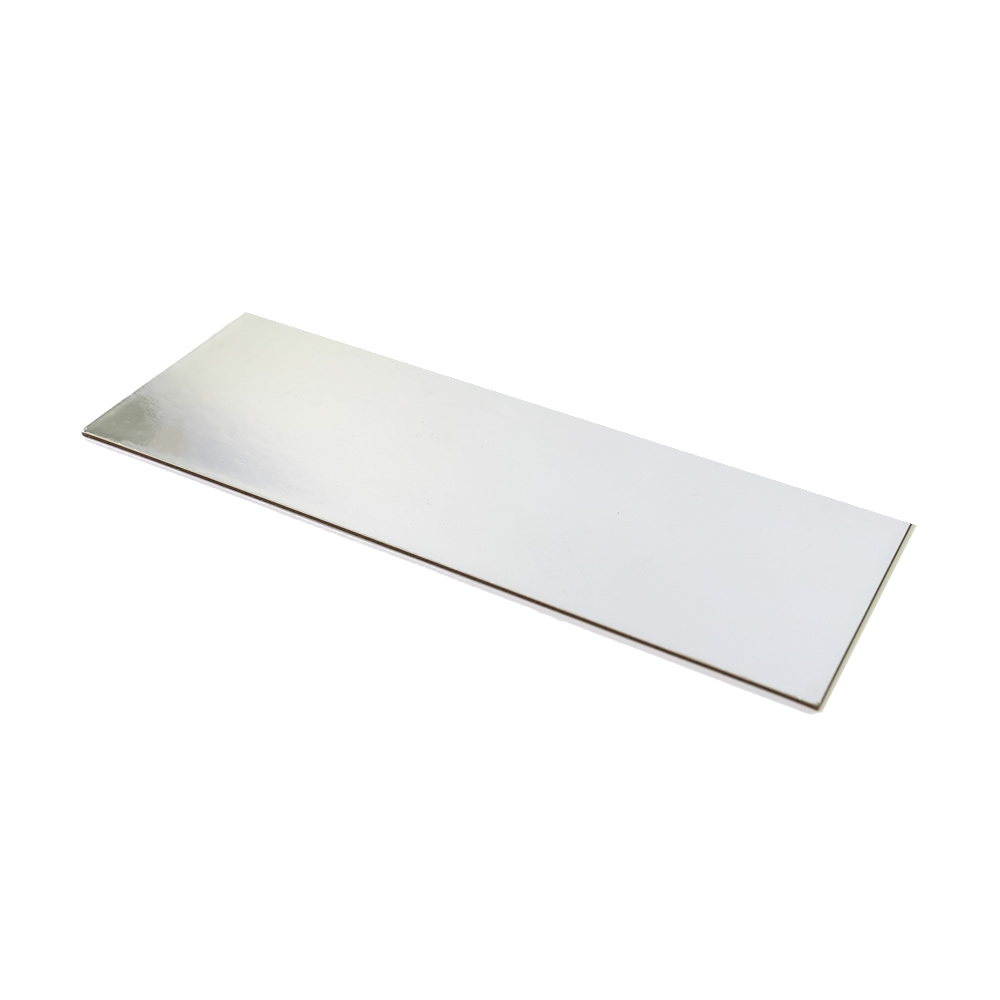 SILVER FOIL Cake Card Board - 125mm x 375mm RECTANGLE